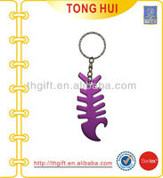 Aluminum Purple fish pendant metal keyrings with split ring