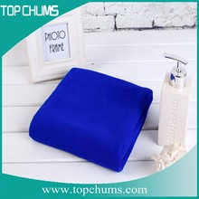 China manufacture microfiber fleece towel fabric
