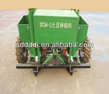 one row potato planter with fertilizing