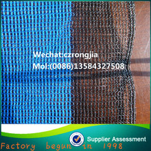 HDPE wind preventing net agricultural net wind fencing net