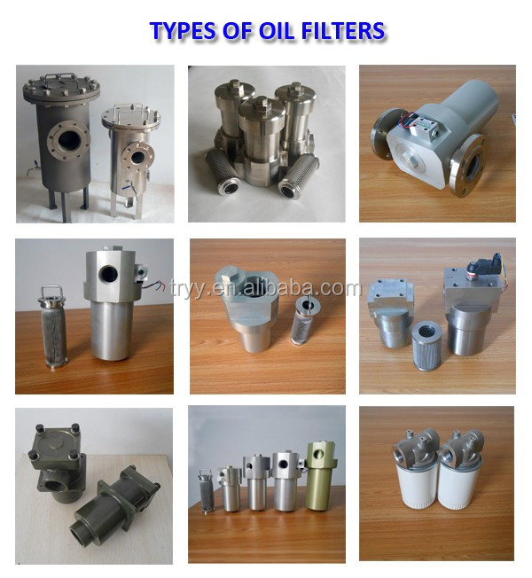 oil filter 17.2.jpg