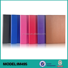 2015 new model tablet leather cover case for iPad mini 4 made in China