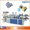 Continuous plastic rolling garbage bag making machine/poly roll garbage bag making machine/Rolling trash bag making machine