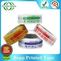 Alibaba Top Sale Packing and Sealing Products Various Colored Brand Printed Bopp Sealing Tape with Custom Size and Logo Design