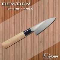 Professional Deba Sushi deboning Knife