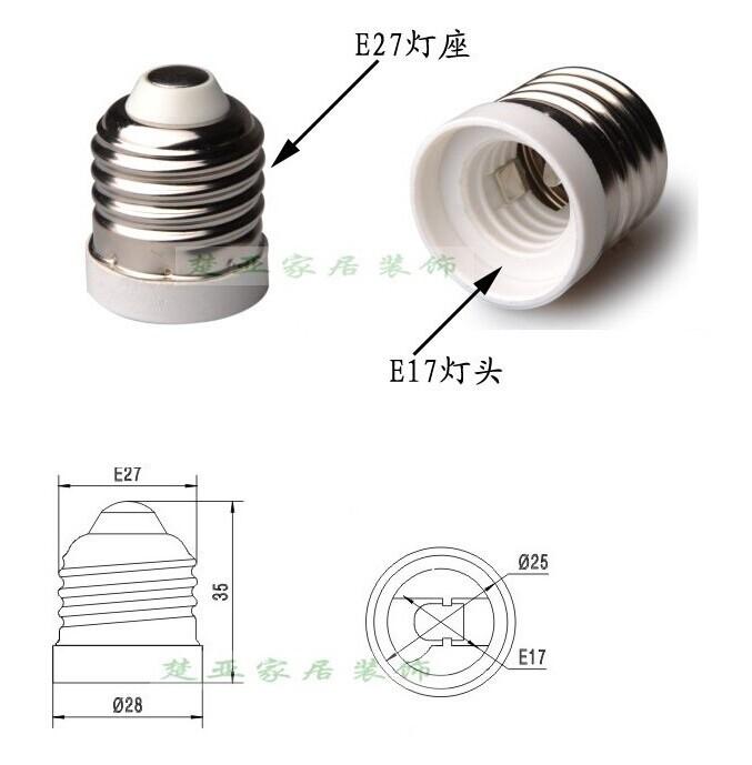 Преобразователь ламп E27 E17 socket socket MED-DTE27