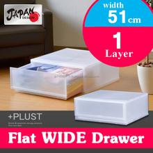 dresser 51cm Japan made stack kitchen living bath room closet garage basement storage drawer cabinet box case pp PLUST FR5101
