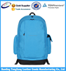 New high-volume movement school students computer bags
