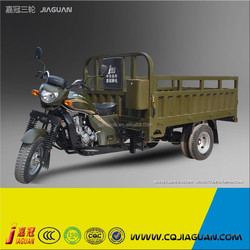 3 Wheel Motorcycles With High Quality For Sale
