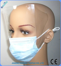 ZR-FM009 Disposable nonwoven Face mask with plastic eye shield
