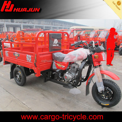 Cheap three wheel motorcycle/cargo three wheel motorcycle/tricycle three wheel China