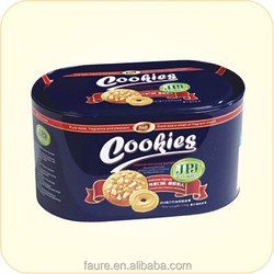 Size:220x130x120mm cookies tin box/ food container/biscuit tin box/beef offal sugar box/sugar metal box