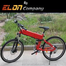 26 inch electric carbon road bike folding e bicycle (E-TDF036)