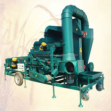 Millet Paddy Rice Wheat Seed Cleaner And Grader