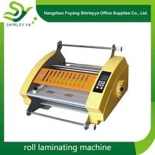 2015 gmp laminating machine with CE