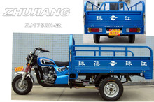 200CC Three Wheel Car Motorcycle