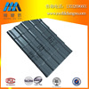 /product-gs/2015-hot-sale-stable-volume-hengsu-brand-resin-roof-tile-with-good-quality-60212602605.html