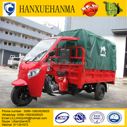 LIFAN 300cc flatbed passenger tricycle with semi-closed cabin
