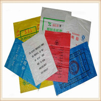 Coating pp woven bags 25kgs for nickel sulphate/industrial chemicals