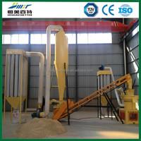 ZLG560 1-1.5t/h coconut shell pellet mill production line