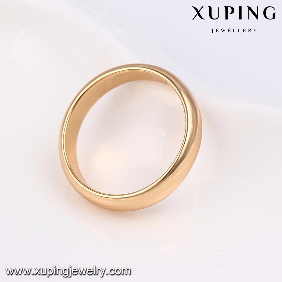 13635-Xuping.jpg