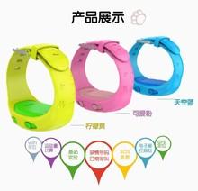 Fashion Kids Gps Bracelet, Gps+Bracelete+Rastreador+Pessoal, Cheap Touch Screen Watch Phone