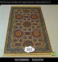 [P260006] 3x5ft persian oriental carpet cleaning way from New Era