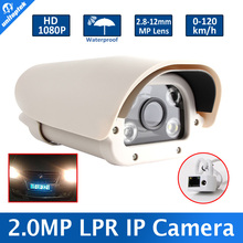 License Plate Recognition Camera 1080P LPR IP Camera 2.8-12MM Lens With 4PCS IR White Light LEDs Waterproof IP66