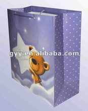 toy gift packaging paper bag