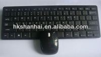 2.4g wireless mouse and keyboard combos