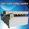 Hot sale 1300*2500mm 300w Yongli laser tube Ball screw sheet metal laser cutting machine price