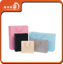 Factory cheap gift paper bags small or large Paper shopping bag