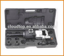 2015 most popular on sales 2.5 mm hvlp spray gun auto paint gravity air impact wrench