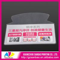 Alibaba China Factory Custom Waterproof Adhesive PVC UV Printing Removable Stickers