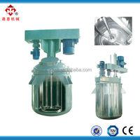 TSJ-1000 high viscosity liquid paste mixer