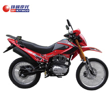 High quality new style off road motorcycle manufacturer(ZF250GY-5)