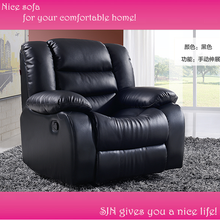 Recliner sofa set A805