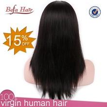 Best Feedback Nice Feeling Virgin Human Hair Full Lace Wig