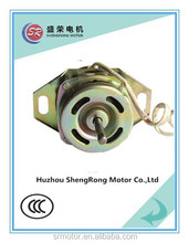 washing machine motor parts