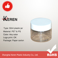plastic jar 50ml