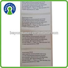 Cheap price adhesive transparent label,name logo custom company buy address labels