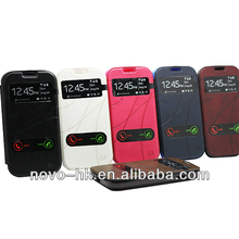 Leather flip case for samsung s4 phone leather mobile cover