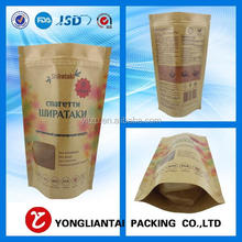 custom printed food grade material bag pouch brown kraft paper stand up pouches for aldo powders / Kraft paper stand up bag