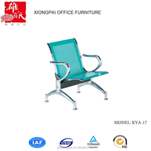 Green hospital waiting room chairs for sale KYA-17