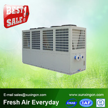 absorption chiller price 102~880kw 41 ~95 (F) air cooled water chiller units for hvac system