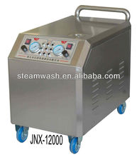 JNX-12000 CE Approved Electric High Pressure Double guns Steam Car Wash Machine/ automatic car wash machine / automatic car wash