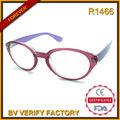 مشرق لون إطارات النظارات النظارات 2014 الصين الجملة