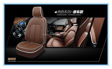 2014 common style car seat cushion mould memory foam car seat back support cushion Ice silk four season car seat cover
