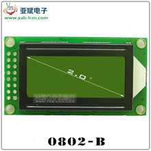 8*2 character lcd module for instrument and meter yellow green led and black words 8x2 lcd display