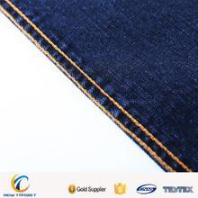 Brand new cotton denim fabric with low price